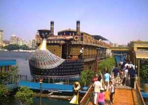 Nile Pharaoh Dinner Cruise