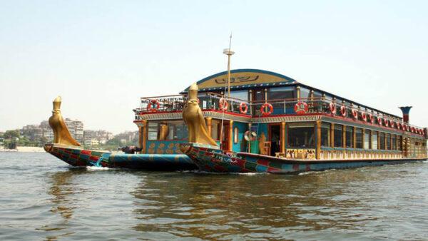 Nile Pharoah