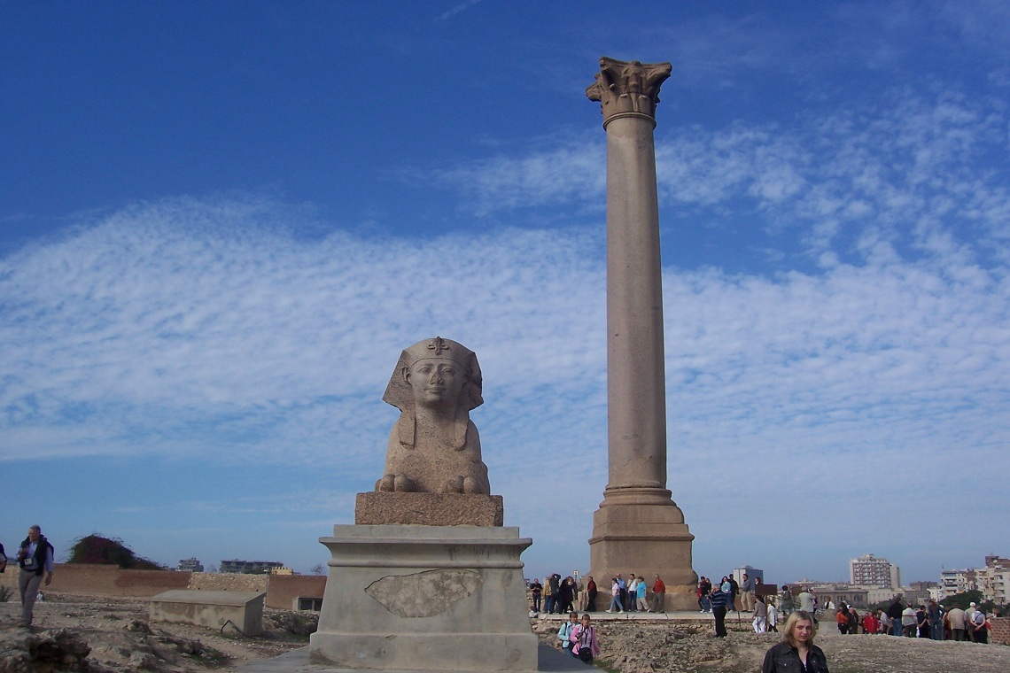 Alexandira Bombay pillar