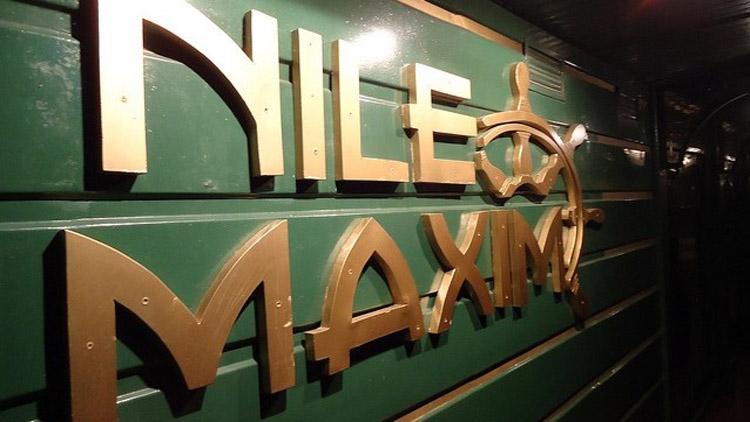 Nile Maxim dinner cruise