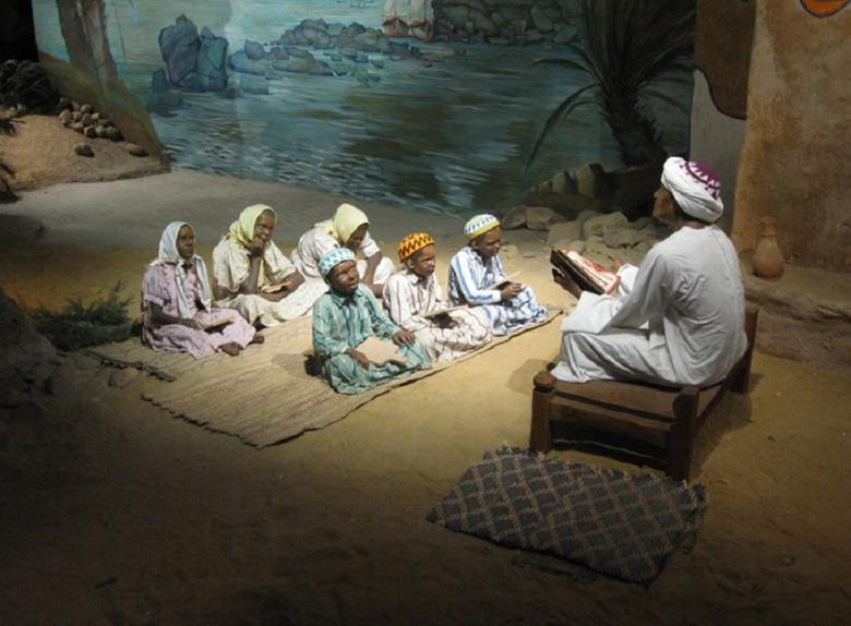 Nubian Museum aswan tour