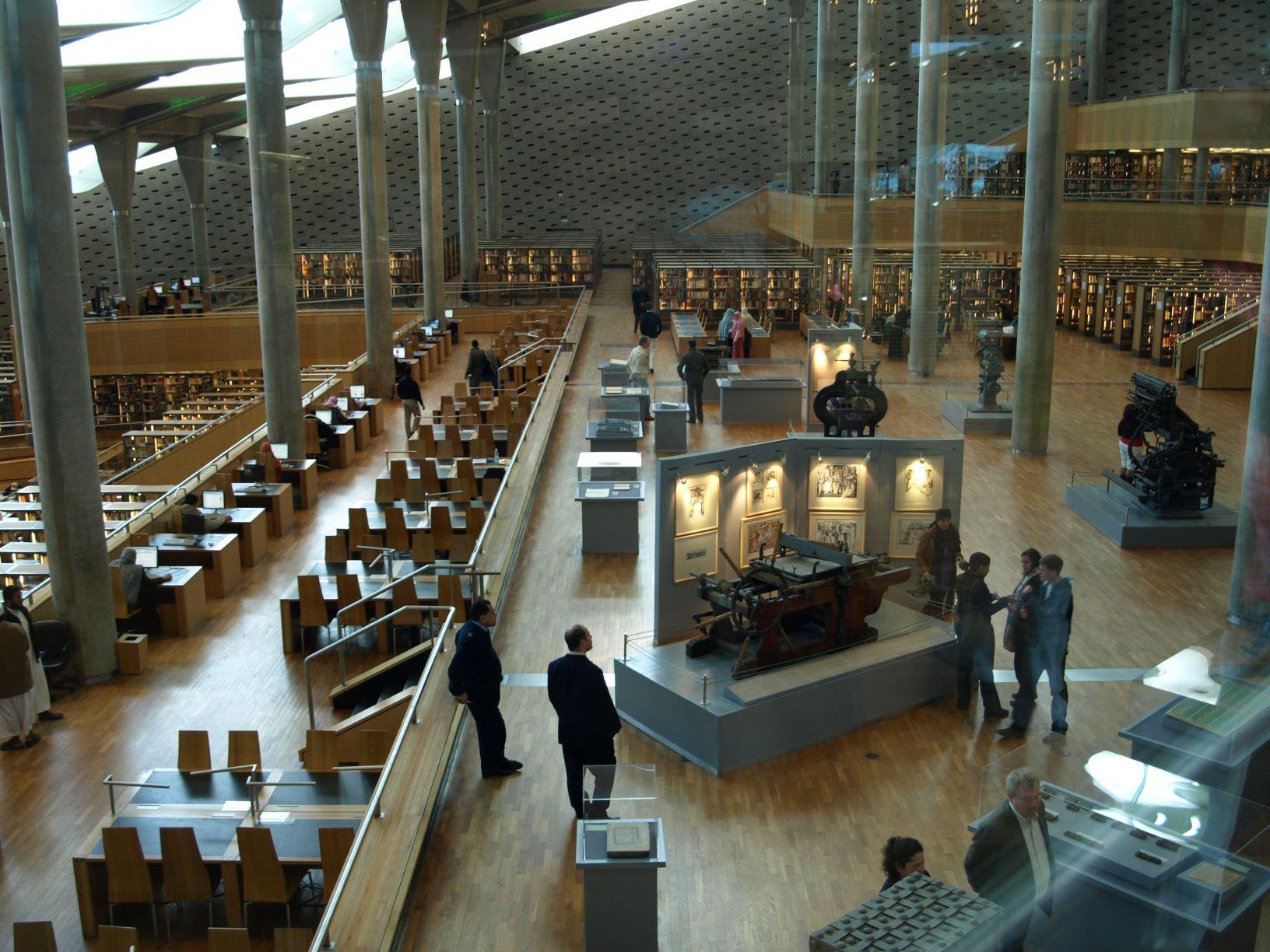 Library of alexandria, alexandria library, day trip to alexandria from cairo, alexandria day tour, deluxe tours egypt