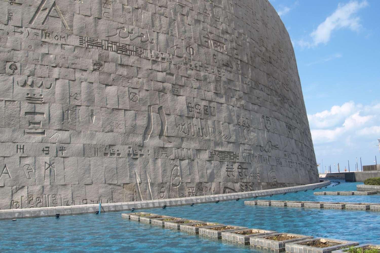 Library of Alexandria, alexandria, deluxe tours egypt