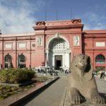 Cairo tour to Egyptian museum, Deluxe Tours Egypt