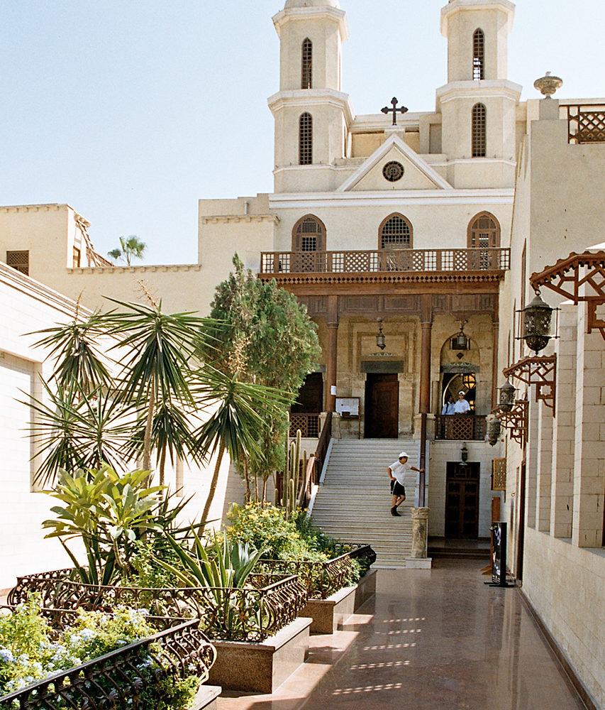 Coptic Cairo, Hanging church