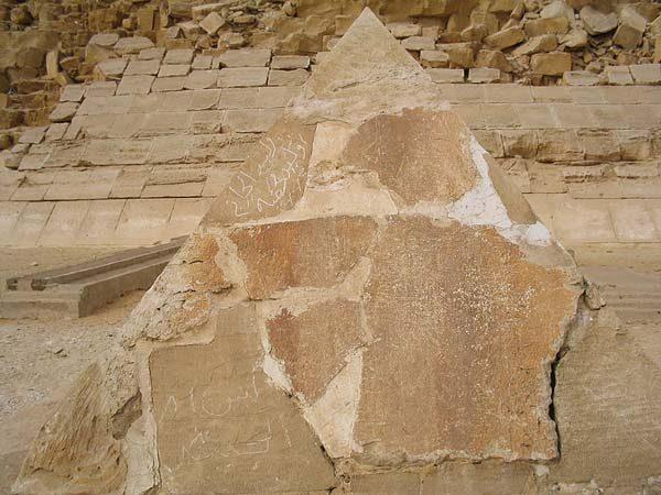 Red Pyramid Dhashur