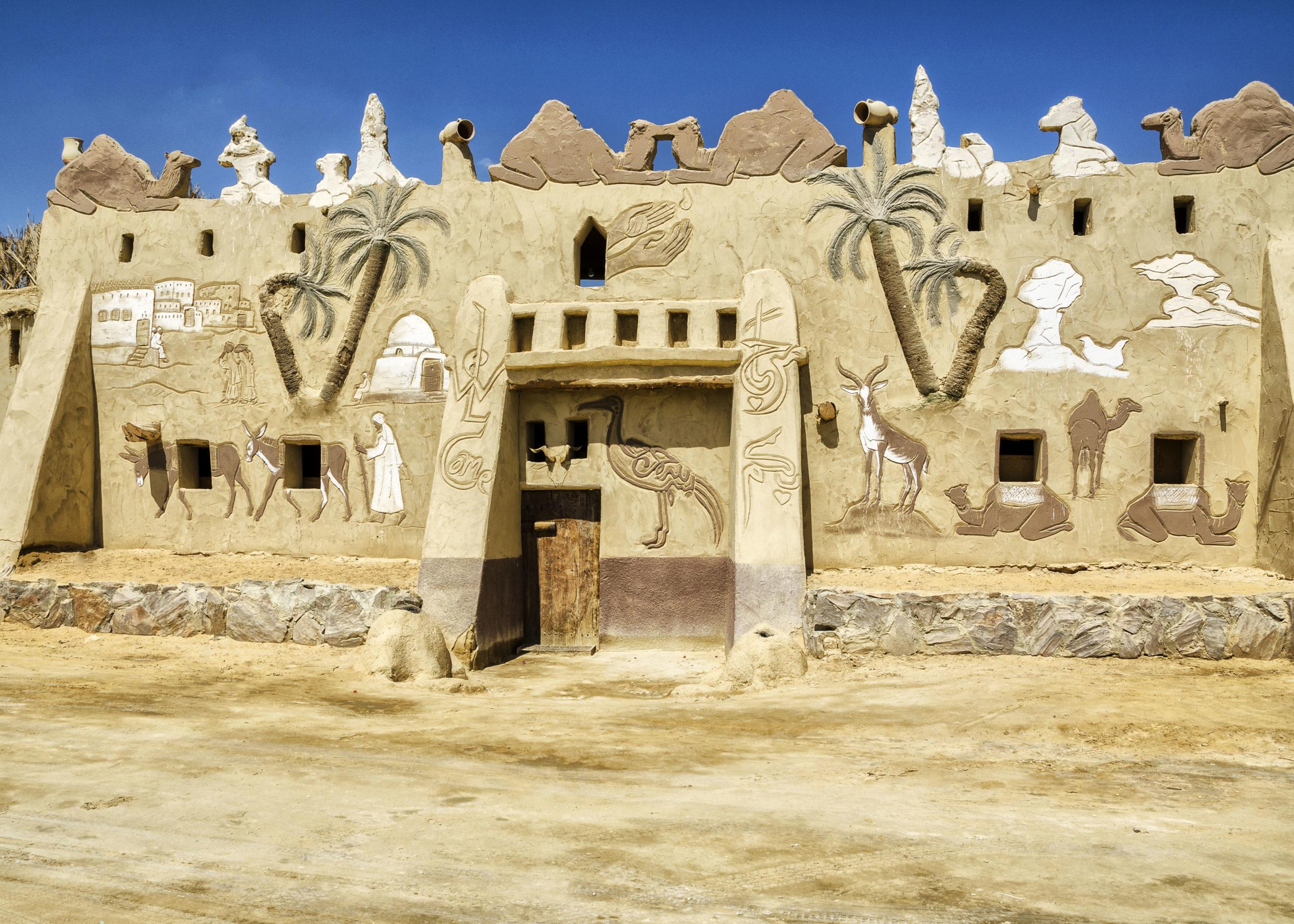 Farafra Oasis egypt