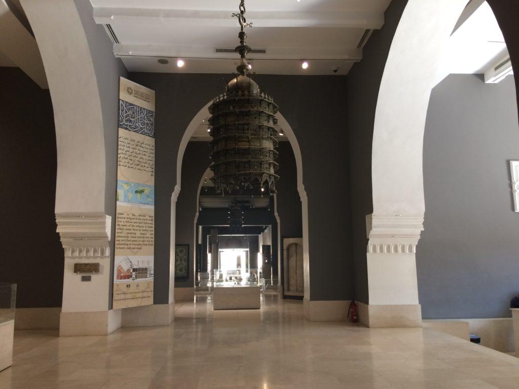 Museum of Islamic art Cairo, Islamic art museum Cairo, Islamic art museum