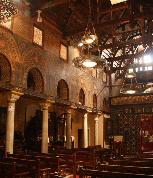 Hnaging Church , Coptic Cairo, old Cairo, Church of St. Marry