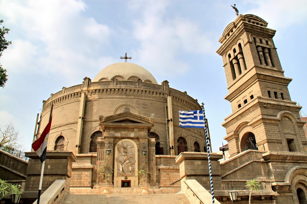 church of St. George, Coptic Cairo. old Cairo